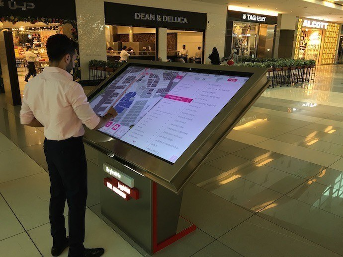 Projects: The Avenues Mall In Kuwait Adds Multitouch Wayfinding
