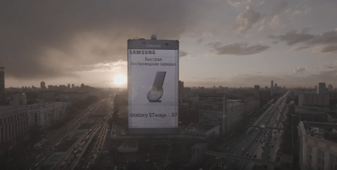 Projects: Samsung's Godzilla-sized Smartphone Billboard In Moscow