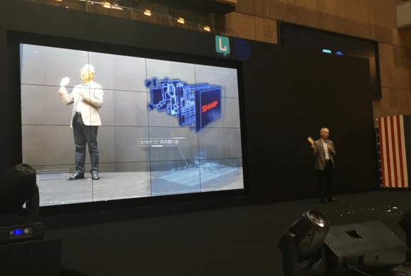 Tech Manufacturing Giant Foxconn Merging Augmented Reality And Digital Signage