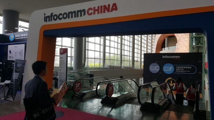 Impressions From InfoComm China 2017