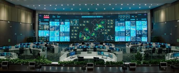 Shenzhen Ops Center Gets 121-Foot Wide Fine Pitch Monitoring Wall