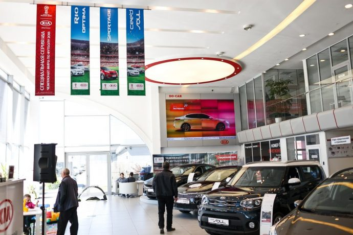 Kia Motors Russia's Full Dealership Digital Signage Network Consolidates On Scala
